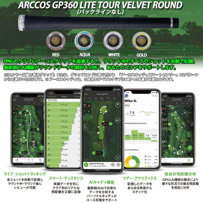 【左右選択可】PING ピン G410 アイアン KBS TOUR 6~PW (5本セット) 日本正規品 ping g410 IRON