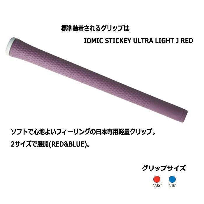 9月6日発売予定【左右選択可】PING ピン G Le2 アイアン Dynamic Gold 105 6~PW(5本セット) 日本正規品 ping g le IRON ジーエルイ—2