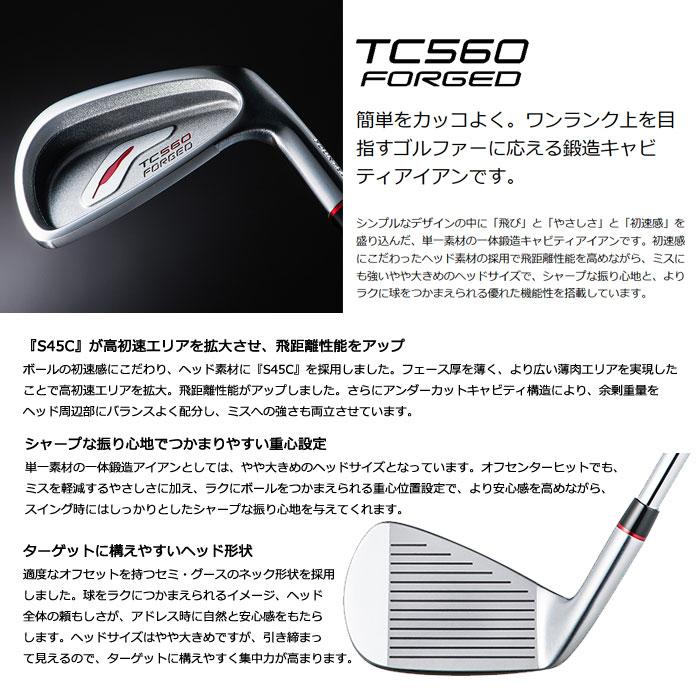 【メーカーカスタム】FOURTEEN フォーティーン TC-560 FORGED アイアン AMT TOUR WHITE 7本セット