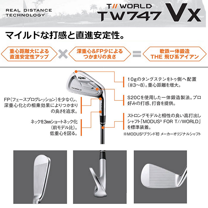 ホンマゴルフ HONMA TOUR WORLD TW747 VX アイアン PROJECT X 5~10 (6本セット)