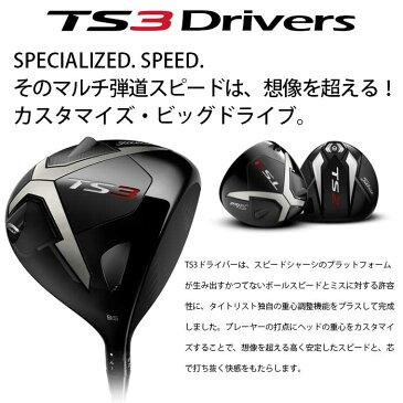 【メーカーカスタム】Titleist タイトリスト TS3 ドライバー グラファイトデザイン Tour AD GT