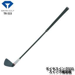 楽天市場 ネコポス送料無料 タバタ デジタルスコアカウンター Easy One Plus Gv 0906 ゴルフカウンター ゴルフ 用品 Tabata ゴルフショップ ウィザード