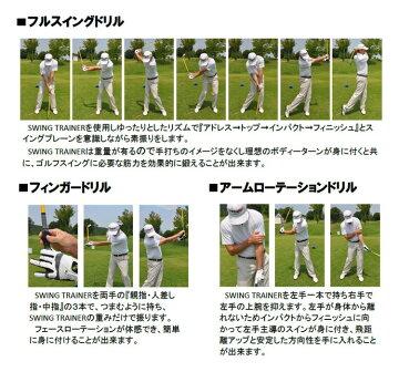MITインクスイングトレーナーSWINGTRAINERゴルフスイング練習器具