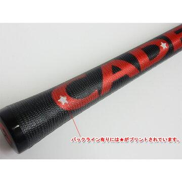 カデロCADERO2×2ツーバイツーペンタゴンUTグリップ