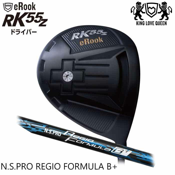 (カスタムクラブ)ジゲン JIGEN Erook RK55Z ルーク ドライバー N.S.PRO Regio Formula B+