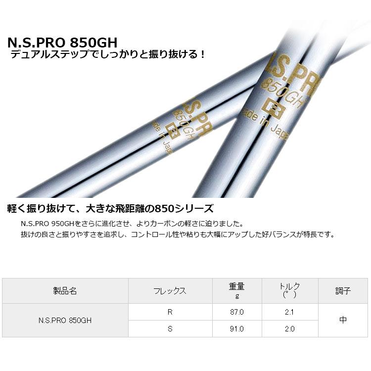 9月6日発売予定【左右選択可】PING ピン G Le2 アイアン N.S.PRO 850 6~PW(5本セット) 日本正規品 ping g le IRON ジーエルイ—2