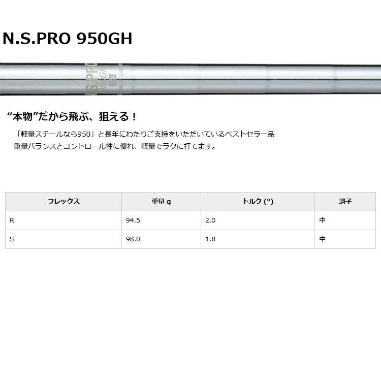 【左右選択可】PING ピン G700 アイアン N.S.PRO 950 7~PW (4本セット) 日本正規品