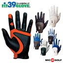 【ネコポス送料無料】ミックゴルフ FIT39 フィット39 ゴルフグローブ 左手用 右手用 男女兼用 MIC