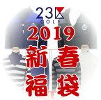 【NEW】【予約受注】【2019年新春福袋 HAPPY BAG】ONWARD(オンワード)23区GOLF メンズ ≪ブルゾン&ニット&ハイネックカットソー 3点セット≫【FC1PYW-0801】