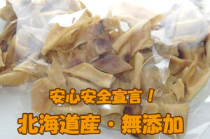 北海道産 豚耳 大きめスライスカット 無添加国産 100g 犬のおやつ 豚耳スライス5000円以上送料無料  レビューでおまけ♪【RCP】