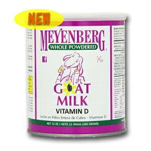 ヤギミルク 楽天最安値!メインバーグ ゴートミルク 340gやぎミルク 山羊ミルク 缶 アウトレット並みのお値段で!ペット 犬 猫 飼い主 粉ミルク【RCP】