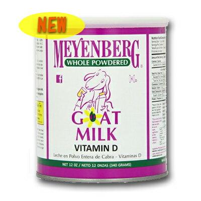 メインバーグゴートミルクヤギミルク340g缶,(ニチドウの山羊ミルクと同じ成分)