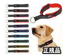 ・3日以内の発送 犬の体重=8kgまで ワンタッチバックル aston アストン 20mm幅 ピュアカシミアパッド標準装備