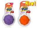 海外で大人気おもちゃシリーズ。米国ペット用品メーカ、Hartzの大人気おもちゃ「dura Playシリ...