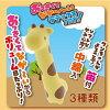 犬のおもちゃペティオおっきくてながーいラテックスTOYPetio水遊びにも最適ラテックスおもちゃ5000円(税抜)以上送料無料