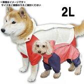 アイリスオーヤマ 中型犬 Pecolleレインコート 合羽(カッパ) SPR-2L ライトイエロー レッド コーギー【RCP】