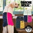 大型犬用 ナイロンボアベストビーチェホリックサイズ 3L 4L 大型犬用犬服 レトリバー【BEACHE HOLIC】