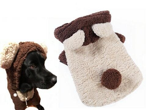 大型犬着ぐるみ服ポカポカくまさん(パーカータイプ)クマさん服/規定金額以上送料無料