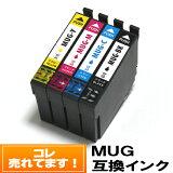 ◆送料無料◆【4色セット】MUG-4CLエプソンインクカートリッジMUGインク互換MUG-BK-LMUG-CMUG-MMUG-Y【メール便送料無料!】対応プリンターEW-052AEW-452A