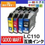 ◆送料無料◆【4色セット】LC110−4PKブラザーインクカートリッジ互換【メール便送料無料!!】【ポイント10倍】LC110bkLC110CLC110MLC110YLC110互換LC110-4PK互換DCP-J152NDCP-J132N