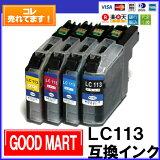 ◆送料無料◆【4色セット】LC113−4PKブラザーインクカートリッジ互換【メール便送料無料!!】【ポイント10倍】LC113bkLC113互換LC113-4PK互換