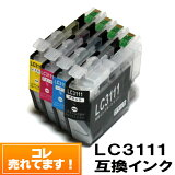 ■4色セット■ LC3111-4PK ブラザー インク lc3111 ブラザー プリンター 【メール便 送料無料】DCP-J978N-B/W、DCP-J973N、DCP-J972N、DCP-J577N、DCP-J572N、MFC-J898N