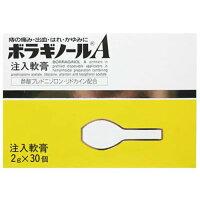 【第2類医薬品】ボラギノールA注入軟膏2g×10個入