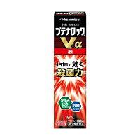 【第(2)類医薬品】ブテナロックVα液18mL【ネコポス便、定形外郵便対応】
