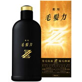 薬用毛髪力ZZ(ダブルジー)200ml