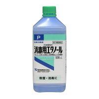 【第3類医薬品】日本薬局方 消毒用エタノール 500mL 健栄製薬