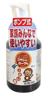 【即納】【第3類医薬品】コサジンガーグル「TY」500mLポピドンヨードのうがい薬