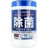 【即納】清潔習慣アルコールタイプ除菌ウェットティシュボトル本体100枚入x6個セット