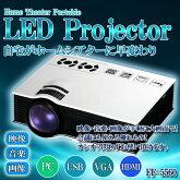 【送料・代引き手数料無料】高性能/多機能HDMI対応LEDプロジェクターFF-5560