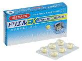 【指定第2類医薬品】ドリエルEX6カプセル睡眠改善薬エスエス製薬【メール便、定形外郵便対応】