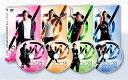 エクササイズ dvd