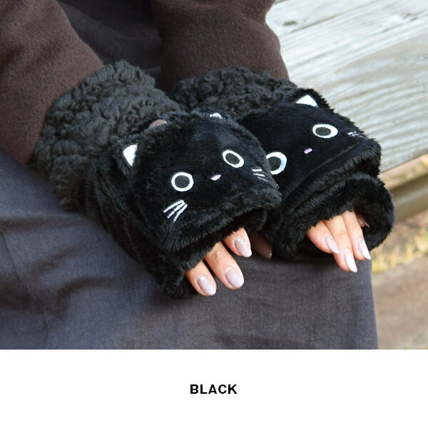 手袋 手ぶくろ ミトン ネコ 猫 指切り フィ...の紹介画像3