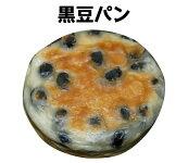 黒豆パン(1個)