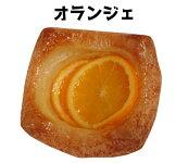 オランジェ★サックサクのデニッシュと爽やかなオレンジ
