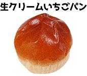 フンワリ可愛いパン