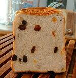 【自慢の自家製酵母!】自家製酵母食パン