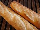 シンプルな材料で、小麦の風味・味を生かしたバケット。【新商品】バケット 1本※梱包の際は半...