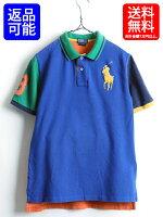 ボーイズL160cm程ビッグポニー■POLOポロラルフローレンクレイジーパターン鹿の子半袖ポロシャツ(男性メンズXS程)古着|【USA古着】中古RALPHLAURENマルチカラークレイジーパターン半袖ポロシャツ半袖シャツ鹿の子ポロシャツナンバリング刺繍