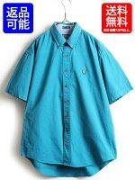 90's■CHAPSチャップスラルフローレンワンポイントクレスト刺繍半袖ボタンダウンシャツ(メンズ男性L)古着POLOポロ青緑|【USA古着】中古RALPHLAURENボタンダウンシャツ半袖シャツ90年代コットンシャツ無地ターコイズブルーグリーンカジュアル