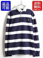 大きいサイズXL90's■POLOポロラルフローレン太ボーダー長袖ラガーシャツ(メンズ)90年代古着ラグビー紺白ポニー刺繍|【US古着】中古RALPHLAURENワンポイントラガーラグビーシャツ長袖シャツ2トーンホワイトネイビー男性カスタムフィット