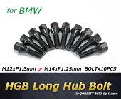 BMW用HGBロングハブボルト(10本)M12xP1.54/M14xP1.25ロングボルト/ブラック【送料無料】