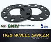 BMW用HGBワイドトレッドホイールスペーサー(2枚組)5ミリ/PCD120mm/HUB72.5/5Hx2/ブラックアルマイト仕様【送料無料】【ハンガーボルトをプレゼント】