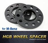 M-Benz(ベンツ)用HGBワイドトレッドホイールスペーサー(2枚組)t12mm/PCD112mm/HUB66.6/5Hx2/ブラックアルマイト仕様【送料無料】【05P04Aug13】