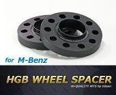 M-Benz(ベンツ)用HGBワイドトレッドホイールスペーサー(2枚組)t20mm/PCD112mm/HUB66.6/5Hx2/ブラックアルマイト仕様【送料無料】【05P04Aug13】