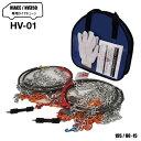 商用VAN/1BOX専用タイヤチェーンHV-01 適応サイズ195/80R15 ...