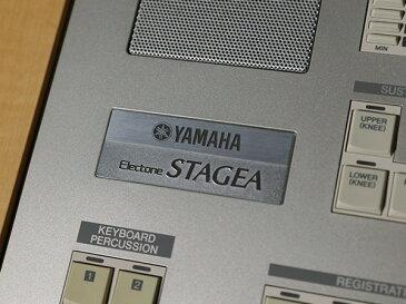 【ポイント2倍】【アウトレットピアノ】YAMAHA(ヤマハ)ELS01X【中古】【180823】